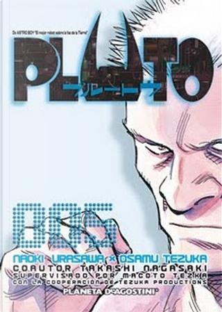 Pluto #5 (de 8) by Naoki Urasawa