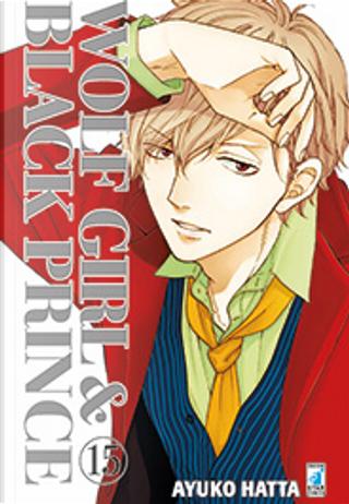 Wolf Girl & Black Prince vol. 15 by Ayuko Hatta