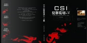 CSI犯罪現場LV [上集] by 一心作品