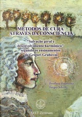 """""""MÉTODOS DE CURA  ATRAVÉS DA CONSCIÊNCIA"""" (Portuguese EDITION) by Svetlana Smirnova"""