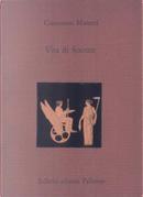 Vita di Socrate by Giannozzo Manetti