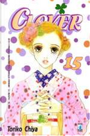 Clover #15 by Toriko Chiya