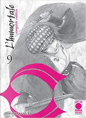 L'immortale vol. 9 - Complete edition by Hiroaki Samura