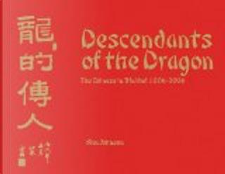 Descendants of the dragon by Kim Johnson
