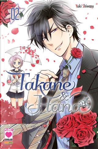 Takane & Hana vol. 2 by Yuki Shiwasu