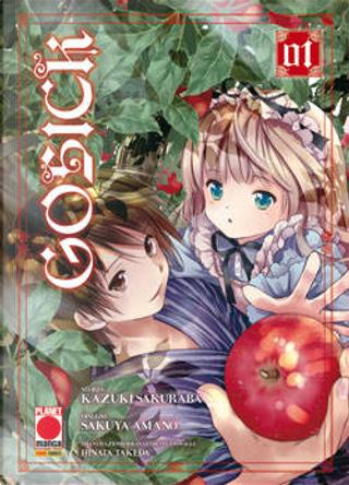 Gosick vol. 01 by Kazuki Sakuraba, Sakuya Amano