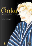 Ōoku: The Inner Chambers, Vol. 8 by Fumi Yoshinaga