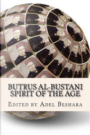 Butrus Al-bustani by Adel Beshara