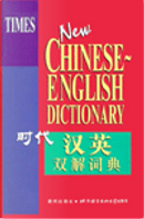 Times New Chinese-English Dictionary by Inc Distribooks