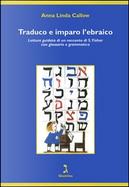 Traduco e imparo l'ebraico by Anna Linda Callow