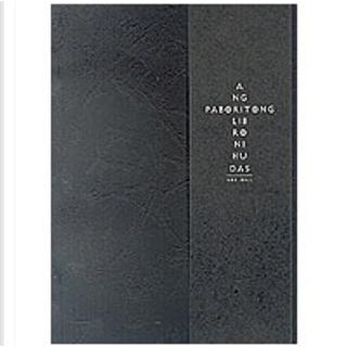Ang Paboritong Libro ni Hudas by