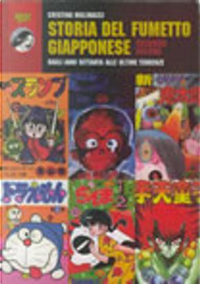 Storia del Fumetto Giapponese - Secondo Volume by Cristina Mulinacci, Maria Teresa Orsi