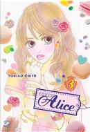 Tokyo Alice vol. 3 by Toriko Chiya