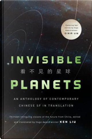 Invisible Planets by