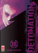 Detonation Island vol. 18 by Tsutomu Takahashi