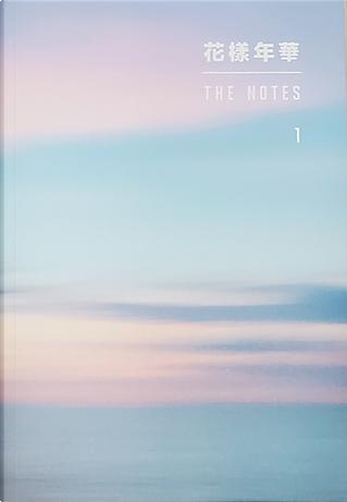 花樣年華 The Notes 1 by