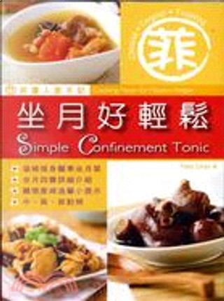 Simple Confinement Tonic by Feliz Chan