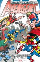 Avengers - Serie Oro vol. 8 by Roy Thomas