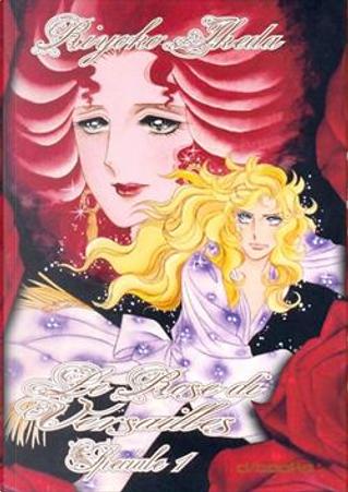 Le Rose di Versailles - Speciale 1 by Riyoko Ikeda