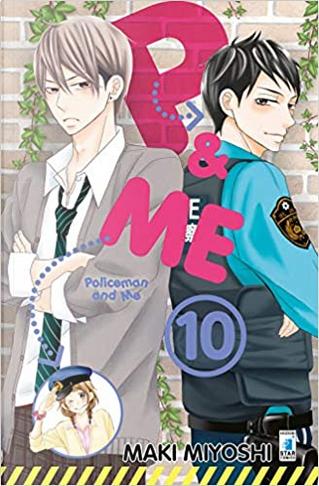 P&ME Policeman and me vol. 10 by Maki Miyoshi