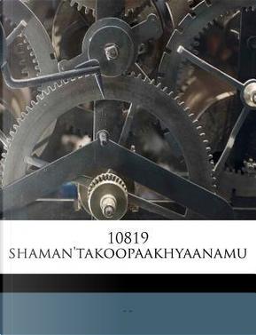 10819 Shaman'takoopaakhyaanamu by -