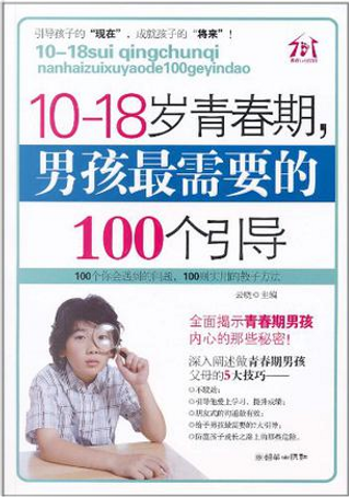 10 by 云晓