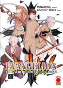 Evangelion - Cronache degli angeli caduti vol. 04 by MingMing