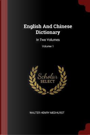 English and Chinese Dictionary by Walter Henry Medhurst
