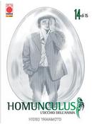 Homunculus vol. 14 by Hideo Yamamoto