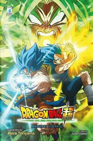 Dragon ball Super: Broly by 鳥山 明, Toyotaro