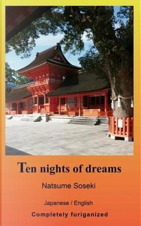 Ten nights of dreams by Natsume Soseki