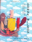 スコットランドからやってきた, ニットの人形とテキスタイル. Odd Objects and Textiles by Donna Wilson