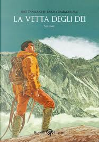 La vetta degli dei vol. 1 by Baku Yumemakura, Jiro Taniguchi