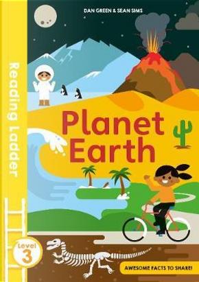 Planet Earth by Dan Green