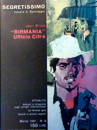 """""""Birmania"""" Ufficio Cifra by Jean Bruce"""