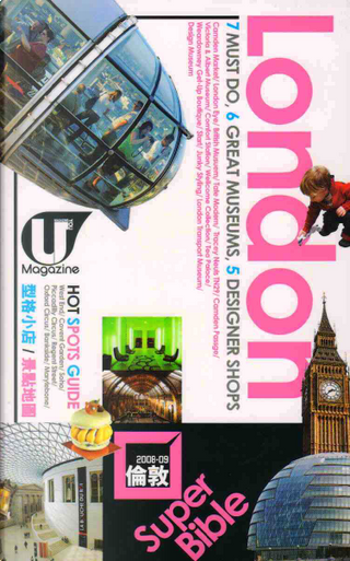 London by U-Magazine