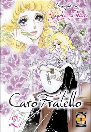 Caro Fratello vol. 2 by Riyoko Ikeda