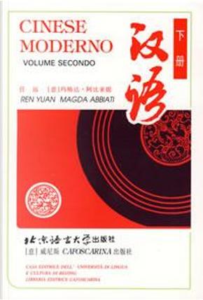 Cinese Moderno - Vol. II by Magda Abbiati, Ren Yuan