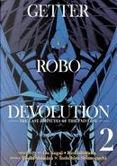 Getter Robo Devolution 2 by Ken Ishikawa