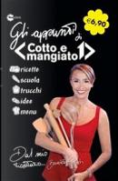 Gli appunti di «Cotto e mangiato» by Benedetta Parodi