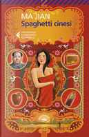 Spaghetti cinesi by Jian Ma