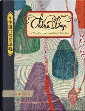 China Days by Henrik Drescher