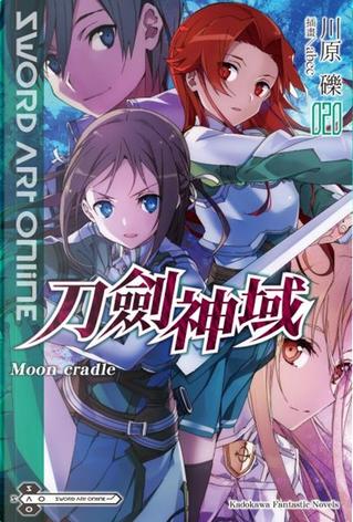 Sword Art Online 刀劍神域 (20) Moon cradle by 川原礫