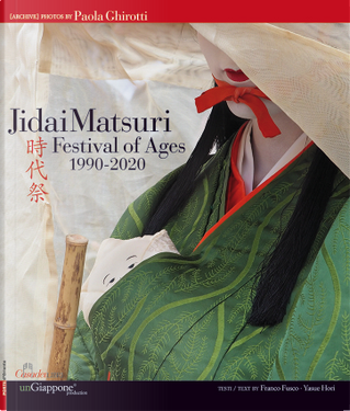 Jidai Matsuri by