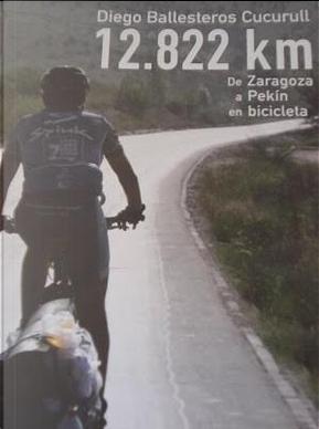 12.822 km by Diego Ballesteros Cucurull