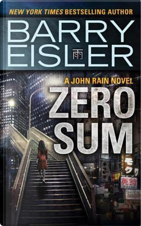 Zero Sum by Barry Eisler