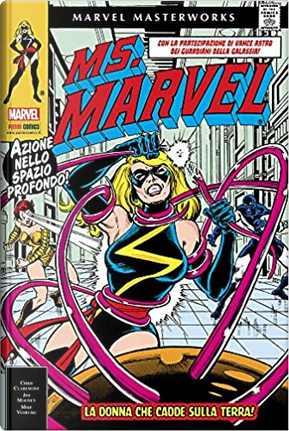 Marvel Masterworks: Ms. Marvel vol. 2 by Chris Claremont, Jim Mooney