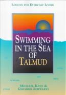 Swimming in the Sea of Talmud by Gershon Schwartz, Michael Katz