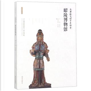 大唐歌飞的千年传奇 by 张志攀