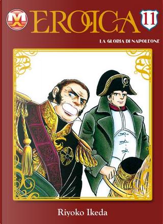 Eroica vol. 11 by Riyoko Ikeda